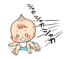 365 days of a baby sticker #583126