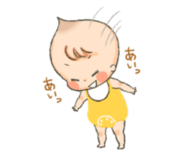 365 days of a baby sticker #583137