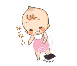 365 days of a baby sticker #583143