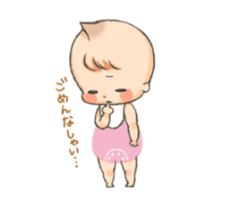 365 days of a baby sticker #583144