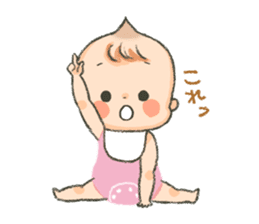 365 days of a baby sticker #583152