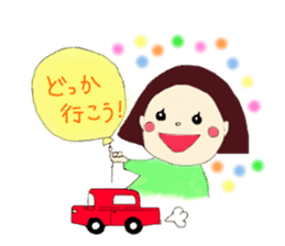ecochan sticker #583419