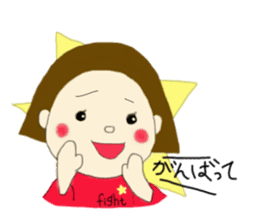 ecochan sticker #583429