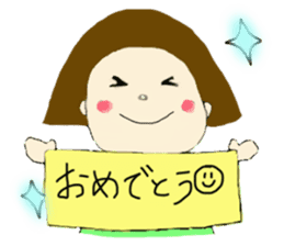 ecochan sticker #583431