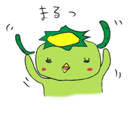 Yuru-Kappa sticker #583955