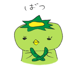 Yuru-Kappa sticker #583956