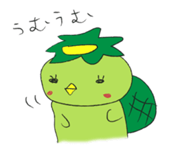Yuru-Kappa sticker #583957