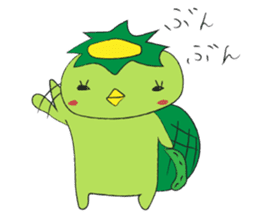 Yuru-Kappa sticker #583958