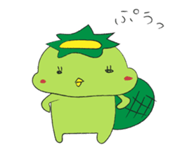 Yuru-Kappa sticker #583964