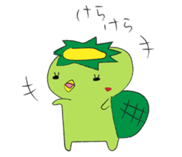 Yuru-Kappa sticker #583983
