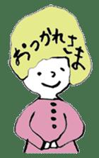 fuwafuwa san sticker #584326
