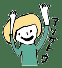 fuwafuwa san sticker #584329