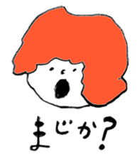 fuwafuwa san sticker #584332