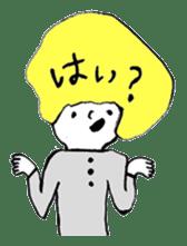 fuwafuwa san sticker #584342