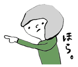 fuwafuwa san sticker #584345