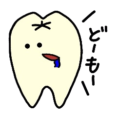 Sticker of cute tooth (ver with words)