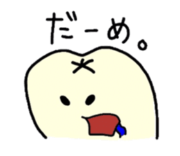 Sticker of cute tooth (ver with words) sticker #584361