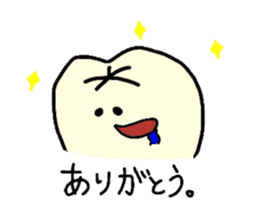 Sticker of cute tooth (ver with words) sticker #584363