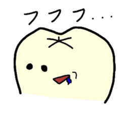 Sticker of cute tooth (ver with words) sticker #584364