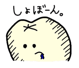Sticker of cute tooth (ver with words) sticker #584366