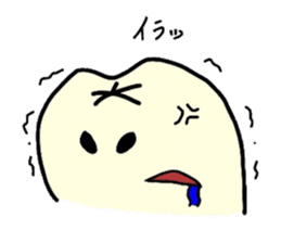 Sticker of cute tooth (ver with words) sticker #584369