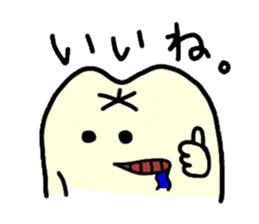Sticker of cute tooth (ver with words) sticker #584371