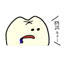 Sticker of cute tooth (ver with words) sticker #584377