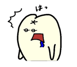 Sticker of cute tooth (ver with words) sticker #584378