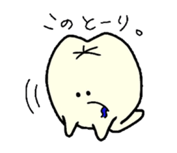 Sticker of cute tooth (ver with words) sticker #584385