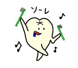 Sticker of cute tooth (ver with words) sticker #584393