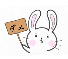 overbite Rabbit sticker #584432