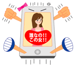 ms japanese jealous mobile diary stamp sticker #584515