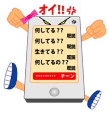 ms japanese jealous mobile diary stamp sticker #584518