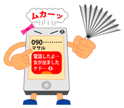ms japanese jealous mobile diary stamp sticker #584521