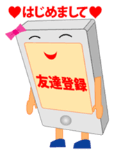 ms japanese jealous mobile diary stamp sticker #584522