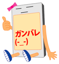 ms japanese jealous mobile diary stamp sticker #584536