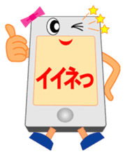 ms japanese jealous mobile diary stamp sticker #584539