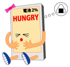 ms japanese jealous mobile diary stamp sticker #584540
