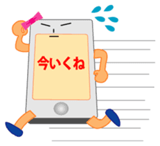 ms japanese jealous mobile diary stamp sticker #584547