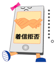 ms japanese jealous mobile diary stamp sticker #584549