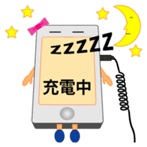 ms japanese jealous mobile diary stamp sticker #584551