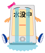 ms japanese jealous mobile diary stamp sticker #584552