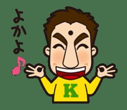 Fukuoka-ben Kinya and Fukusuke sticker #584714