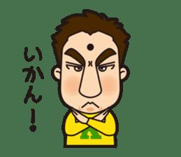 Fukuoka-ben Kinya and Fukusuke sticker #584715