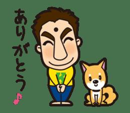 Fukuoka-ben Kinya and Fukusuke sticker #584716