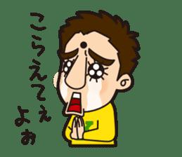 Fukuoka-ben Kinya and Fukusuke sticker #584717