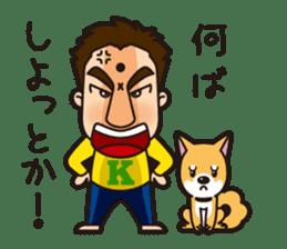 Fukuoka-ben Kinya and Fukusuke sticker #584722