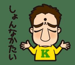 Fukuoka-ben Kinya and Fukusuke sticker #584723
