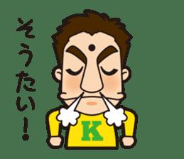 Fukuoka-ben Kinya and Fukusuke sticker #584724