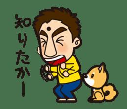 Fukuoka-ben Kinya and Fukusuke sticker #584726